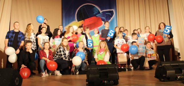 5-ыйюбилейный сезон муниципальной лиги КВН «Болт»