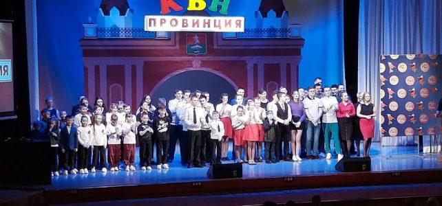 Полуфинал Зональной лиги КВН «Провинция»