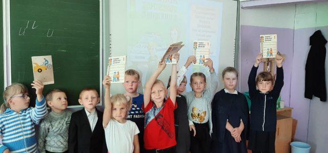 Отчет по акции «Дети и транспорт»
